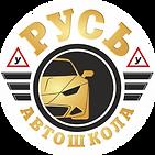 автошкола ярославль