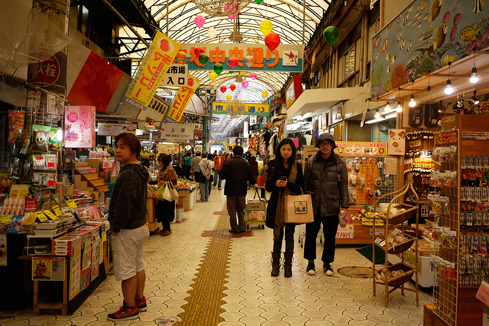 2014 Okinawa