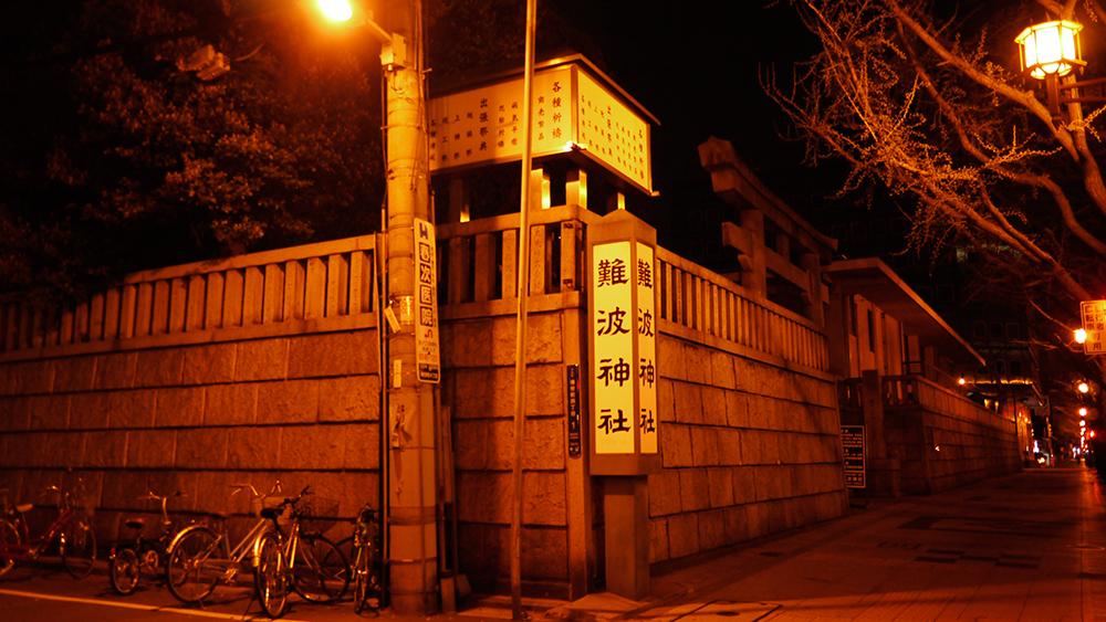2011 Kansai