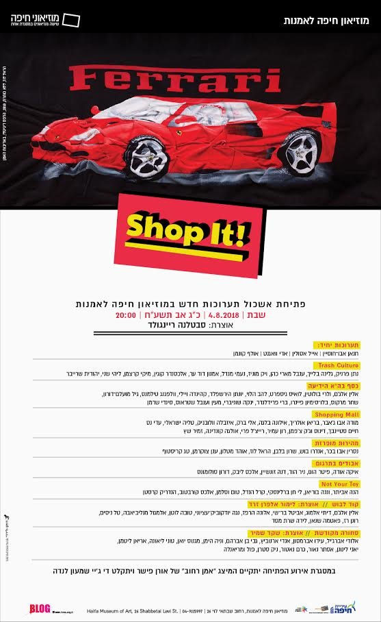 Shop It/ Haifa Museum 2018