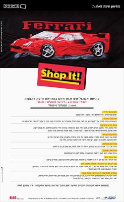 Shop It/ Haifa Museum 2018