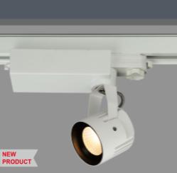 T6023 COB LED Track spot light.