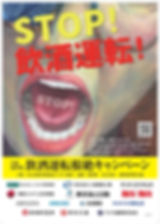 S__46227474.jpg