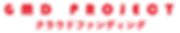 gmd_logo.png