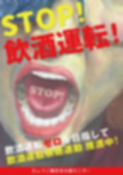 S__46227476.jpg