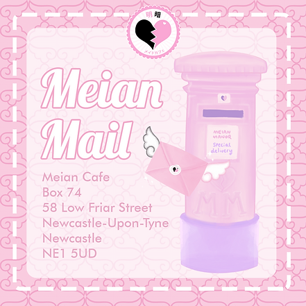 meian mail corrected.png