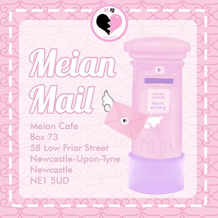 meian mail light copy.png