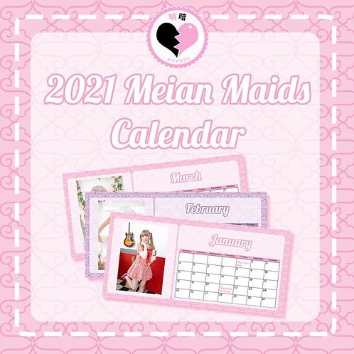 2021 Meian Maid Cafe Calendar