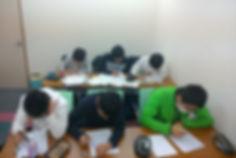 リードで勉強中