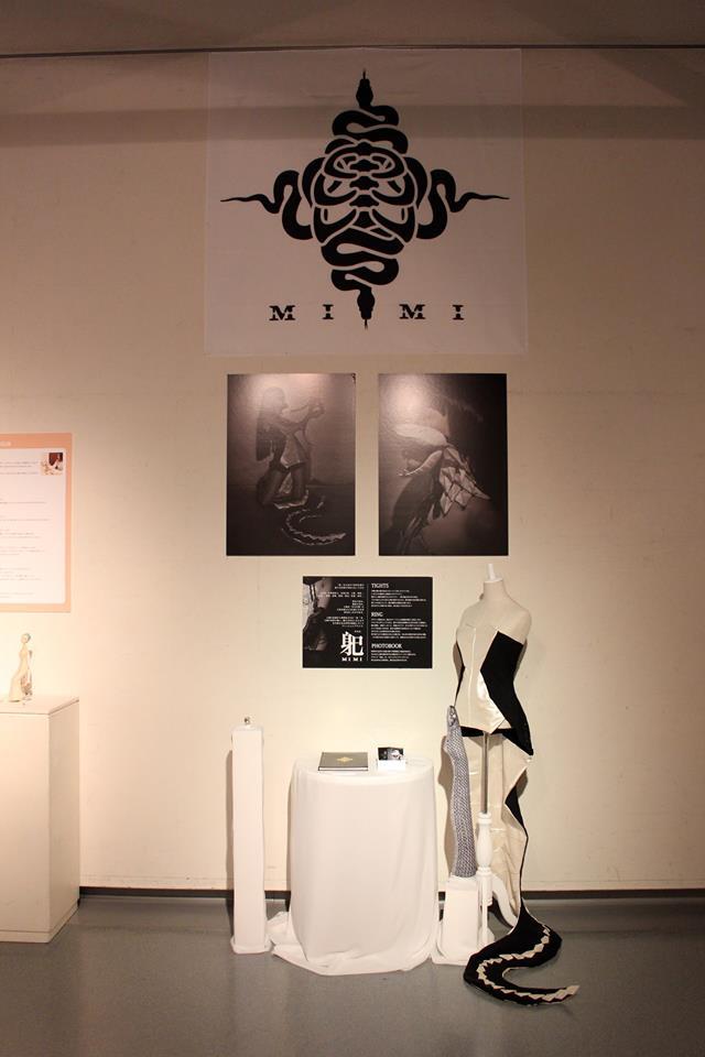 愛知県美術館 展示