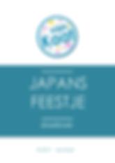 Draaiboek kinderfeestje Japansfeest Sushifeestje voor een kinderfeestje thuis. Feestpakket met alle benodigdheden. www.vanKaat.nl