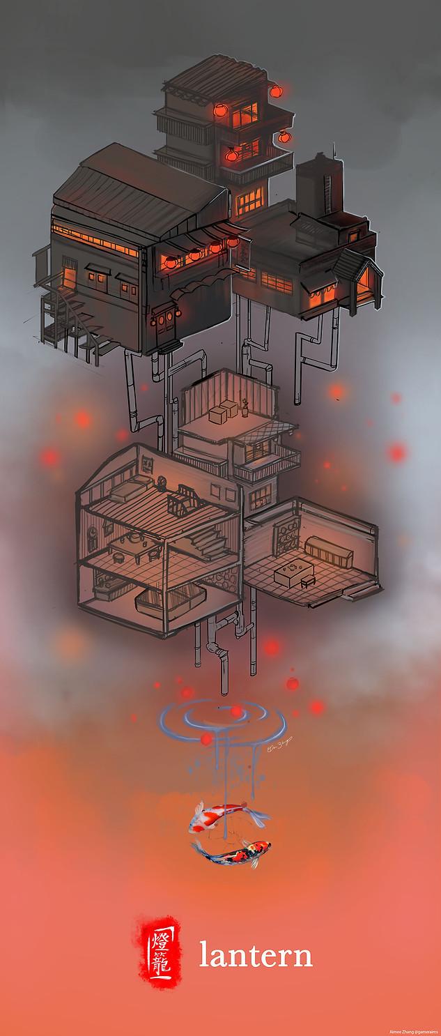 Lantern Game Poster (2018)