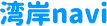 wangannavi_logo-1.png