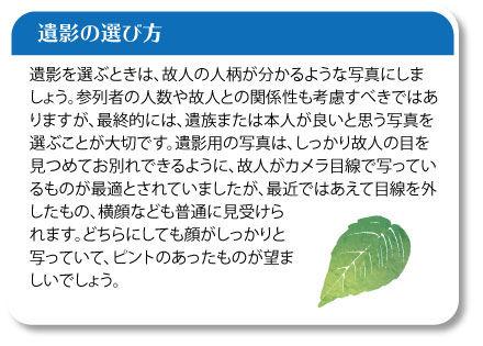 ep_5.jpg