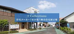 410F5C44-3A4A-4653-86CC-F2EE0BB6E07F.jpe