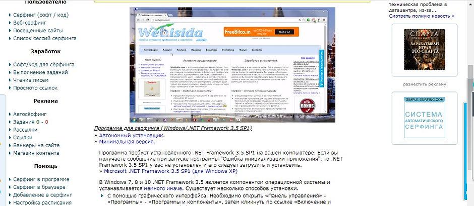 webisida.jpg