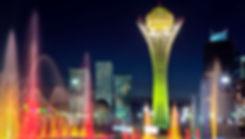 Астана.jpg