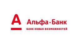 Картинки по запросу албфа банк