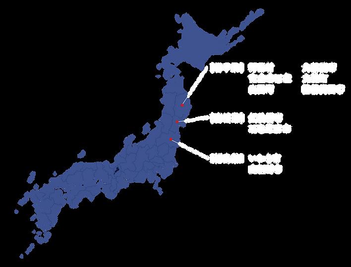 全国地図.png