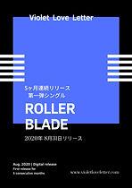 rollerblade.jpg