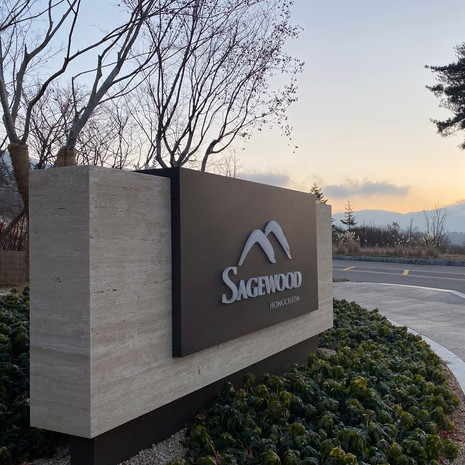 SAGEWOOD HONGCHEON