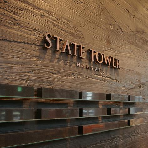 STATE TOWER NAMSAN