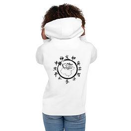 unisex-premium-hoodie-white-back-604f5cd