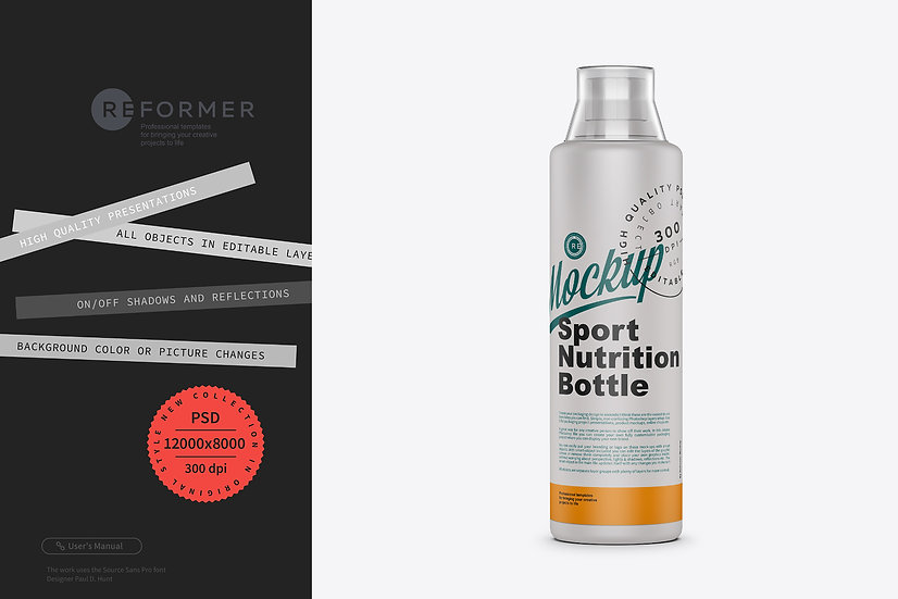 Matte Plastic Sport Nutrition Bottle Mockup