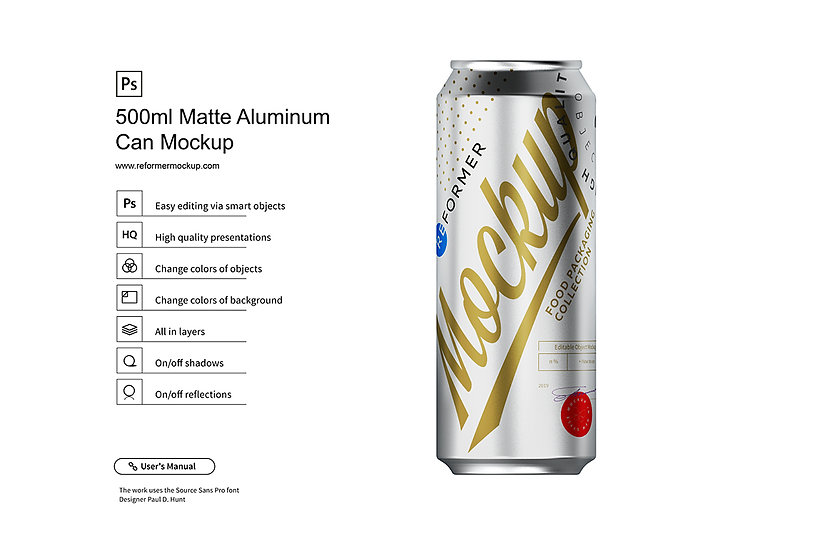 500ml Matte Aluminum Can Mockup