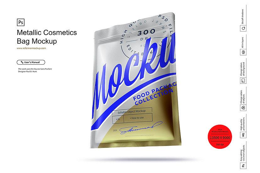 Metallic Cosmetics Bag Mockup