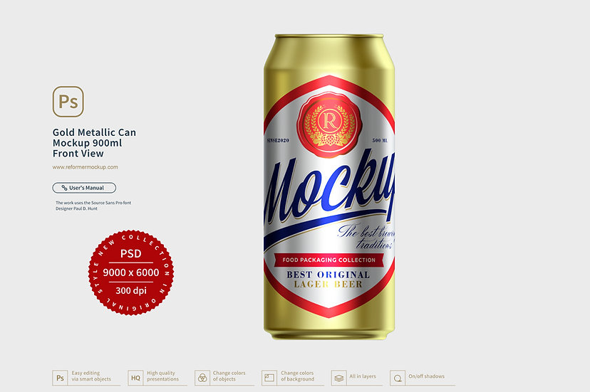 Gold Metallic Can Mockup 900ml Front View