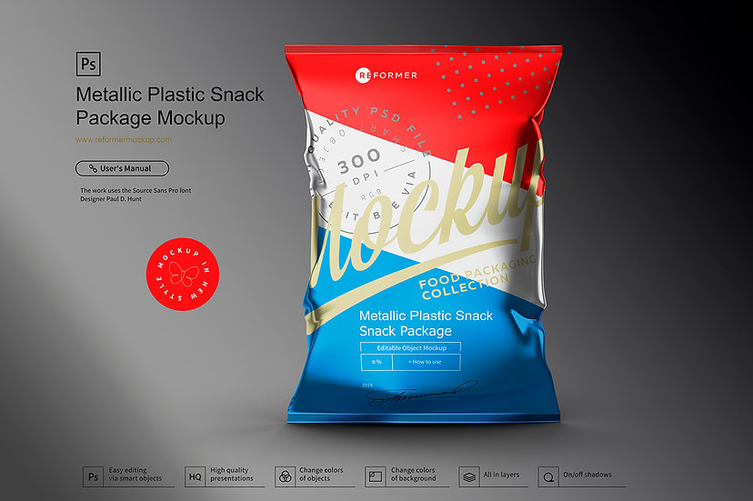 Metallic Plastic Snack Package Mockup