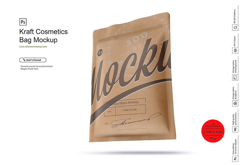 Kraft Cosmetics Bag Mockup