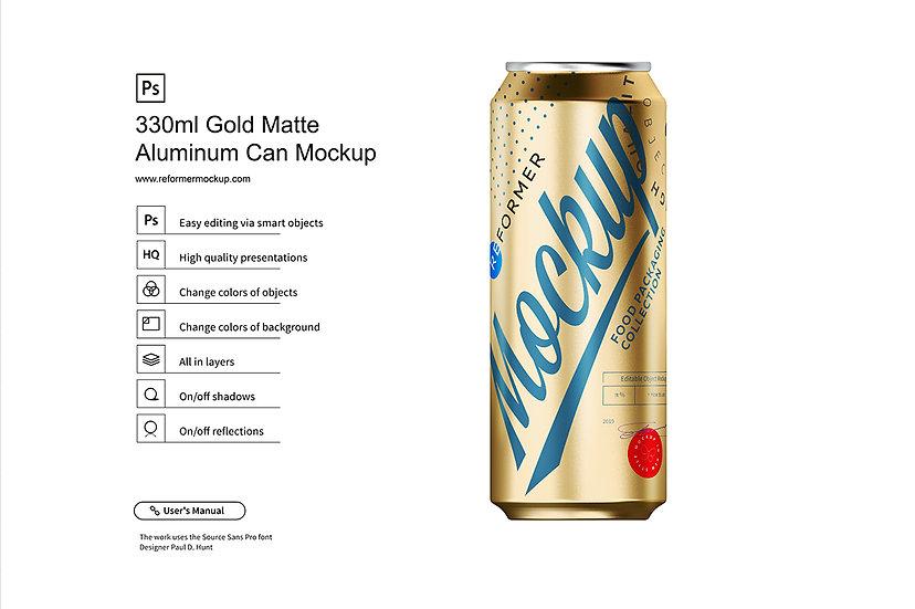 330ml Gold Matte Aluminum Can Mockup
