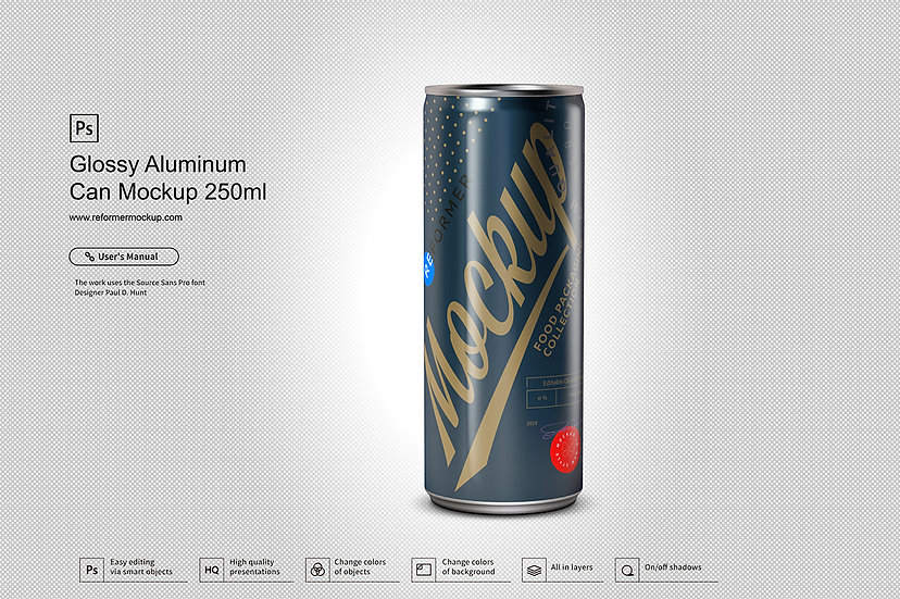 Glossy Aluminum Can Mockup 250ml