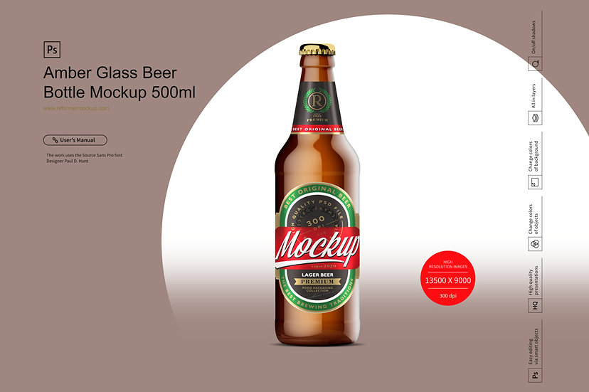 Amber Glass Beer Bottle Mockup 500ml