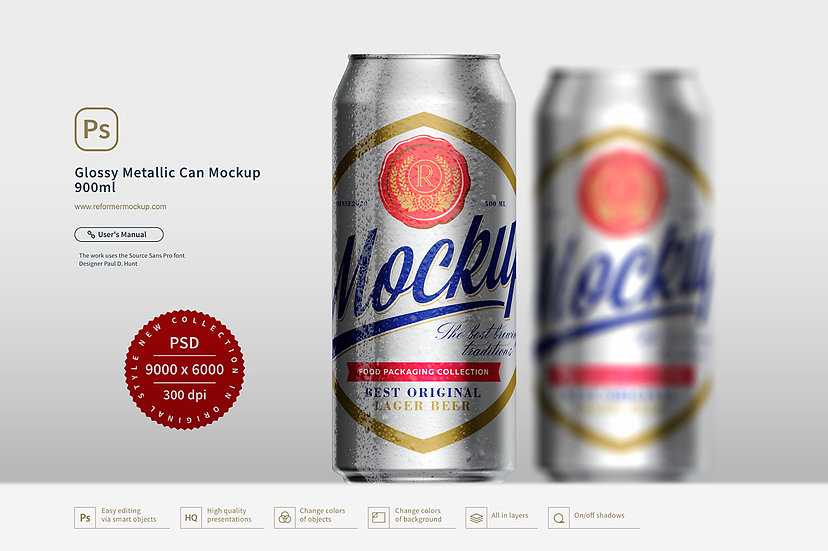 Glossy Metallic Can Mockup 900ml