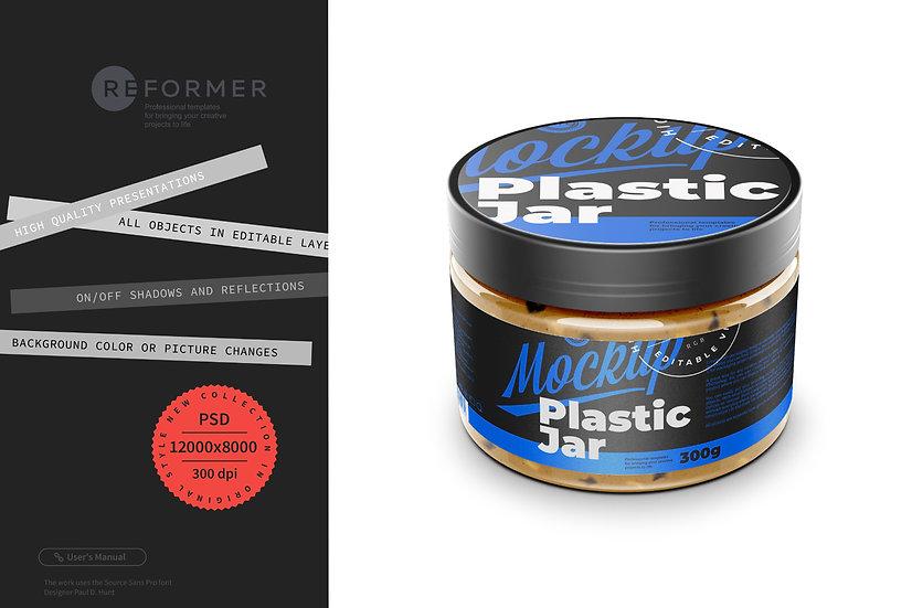 Plastic Jar with Peanut Butter Mockup 300g
