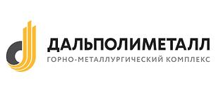 дальполиметалл logo.png