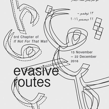 ahmad+aiyad+evasive+routes.jpg