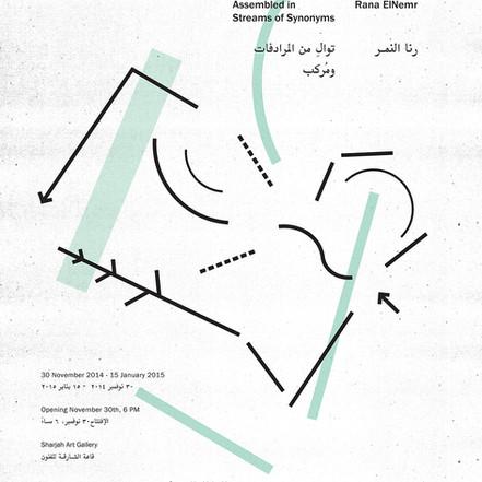 ahmad + aiyad + Assembled in Streams of