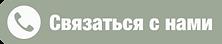 Детектор лжи Хабаровск.png