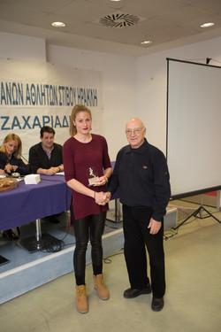 Θεοπεμτίδου Χρ. βραβείο από Πτολεμαίο(αντιπρόεδρος ΣΕΓΑΣ)