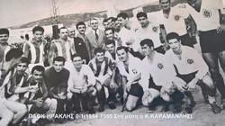 ΠΑΟΚ-ΗΡΑΚΛΗΣ 0-1.(1954-1955.Στη μέση ο Κ.ΚΑΡΑΜΑΝΛΗΣ)