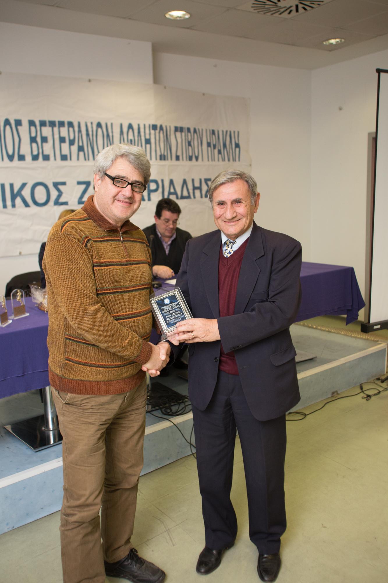 Ναζιρόπουλος Γιάν. βραβείο από Σάββα Τιμονίδη