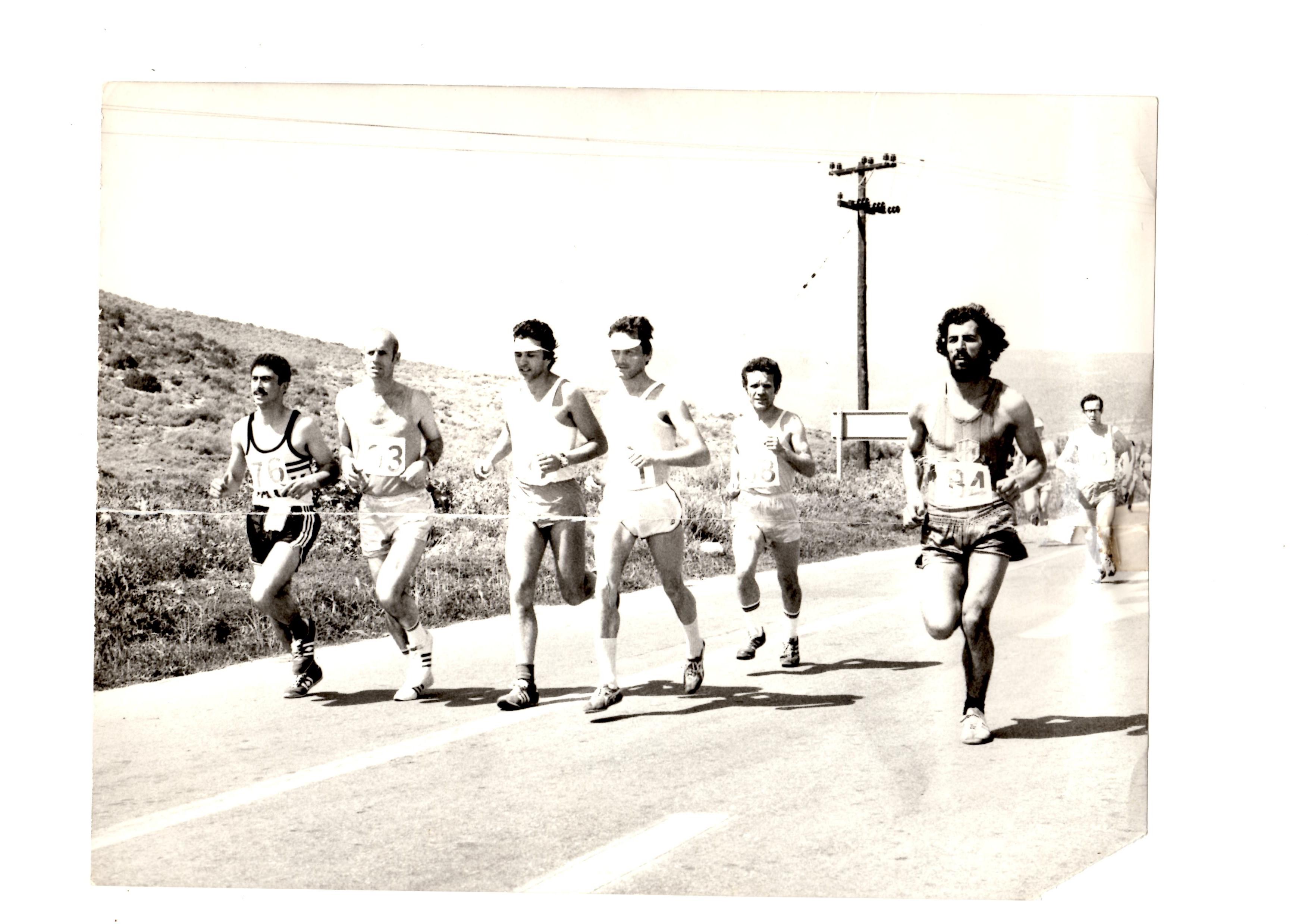 Κλασσικος μαραθωνιος Αθηνων 1974 με Παγκαλο,Καλυβα,Ζασκα