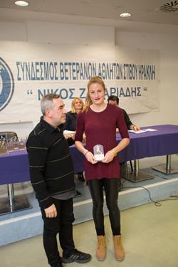 Θεοπεμτίδου Χρ. βραβείο από Κ.Τσιμπανίδη