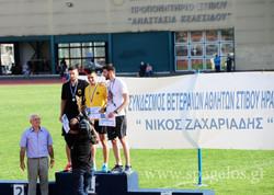 Ζαχαριάδεια 2016