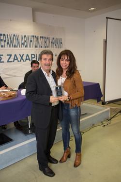 Μιχαηλίδης Χρήστος βραβείο από Β.Πατουλίδου