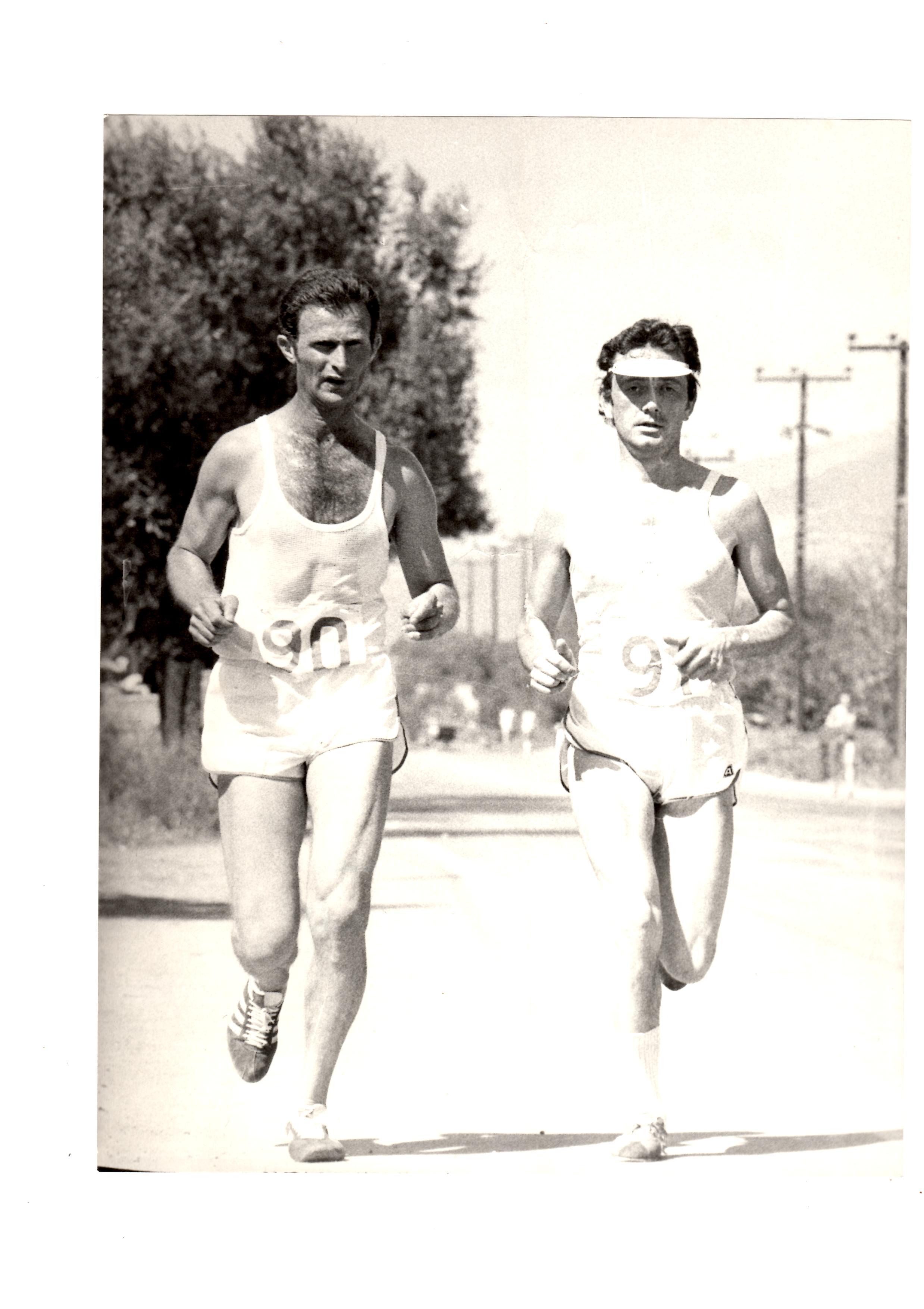 1976..Διεθ. κλασσ. μαραθωνιος Αθηνας.